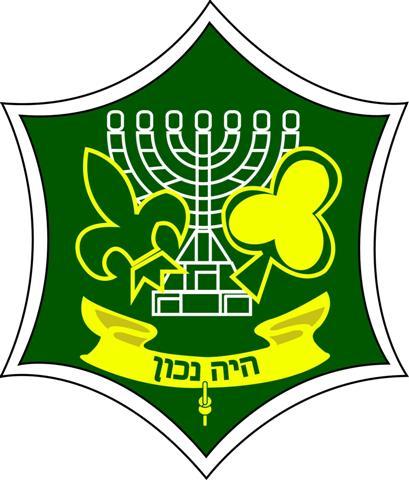 התאחדות הצופים והצופות בישראל